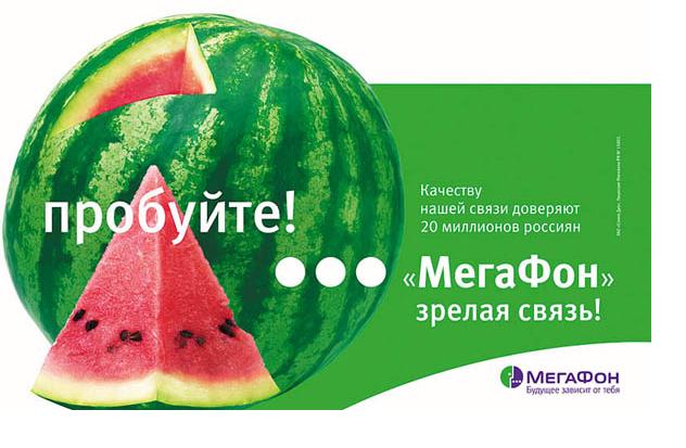 """Тариф - """"Генеральный MegaVip"""""""