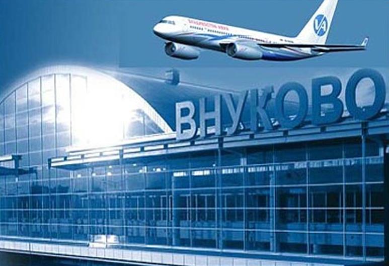 Такси в аэропорт Внуково по фиксированной цене