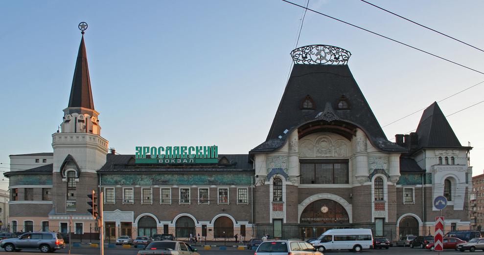 Такси с Ярославского вокзала города Москвы по фиксированной стоимости.