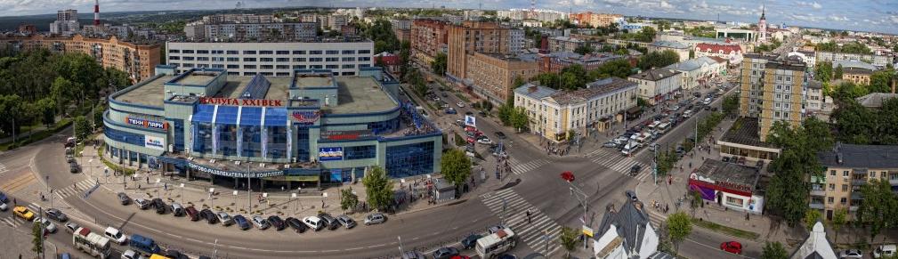 Такси из Москвы в Калугу