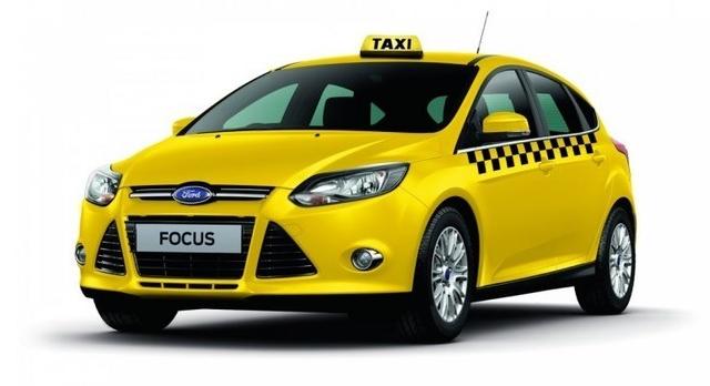 Форд Фокус - Такси класса комфорт по фиксированной стоимости.