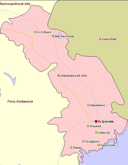 Такси из Москвы в Астраханскую область
