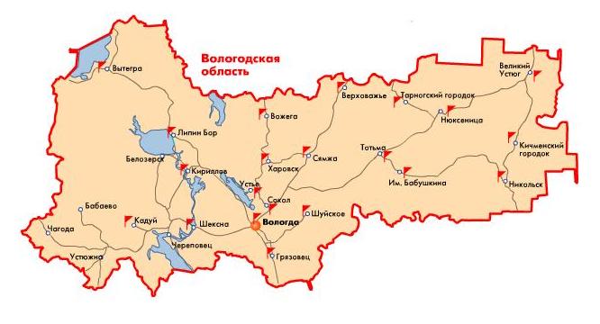 Такси из Москвы в Вологодскую область