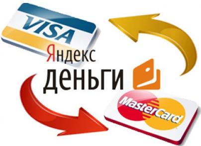 Услуги такси в Москве, Московской области и России за Яндекс.Деньги.