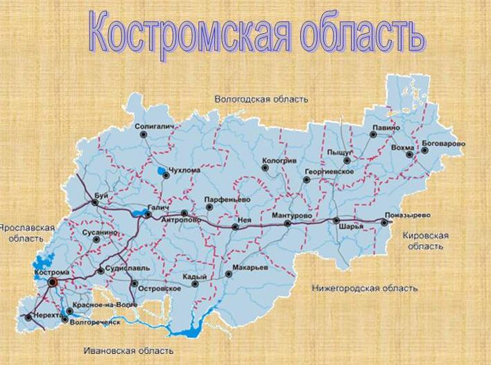 Такси из Москвы в Костромскую область