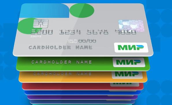 """Компания """"МосПрофТакси"""" с декабря 2016 года принимает к оплате за услуги такси банковские карты """"МИР"""""""