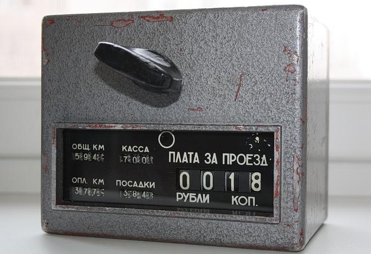 Единый тариф на услуги такси в Москве и Московской области