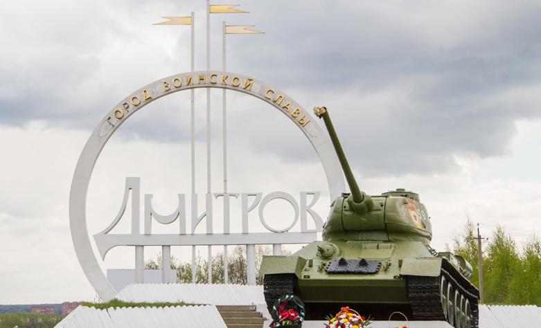 Такси из Москвы в город Дмитров по фиксированной стоимости.