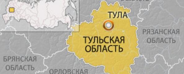 Такси из Москвы в Тульскую область по фиксированной стоимости.