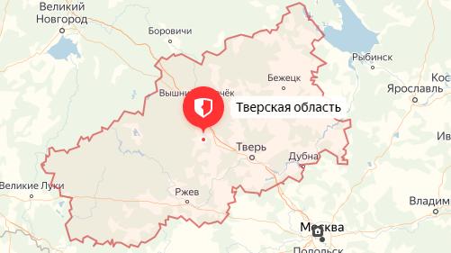 Такси из Москвы в Тверскую область по фиксированной стоимости