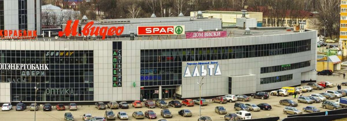 ТЦ Дельта в городе Мытищи, как зеркало кризиса в России.