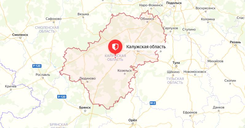 Такси из Москвы в Калужскую область по фиксированной стоимости.
