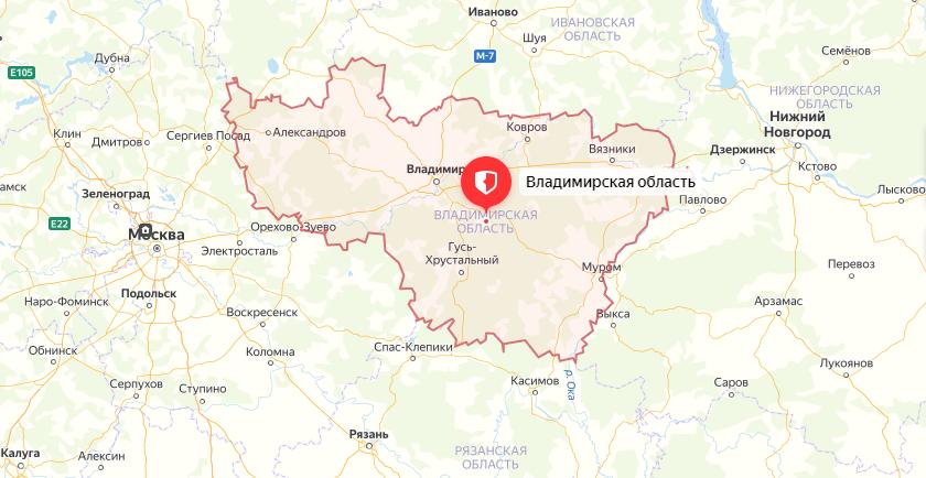 Такси из Москвы во Владимирскую область по фиксированной стоимости.