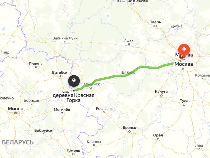 Такси межгород: Москва - Красная Горка по фиксированной стоимости.