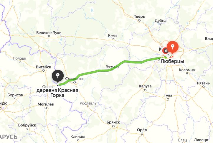 Такси межгород: Люберцы - Красная Горка по фиксированной стоимости.