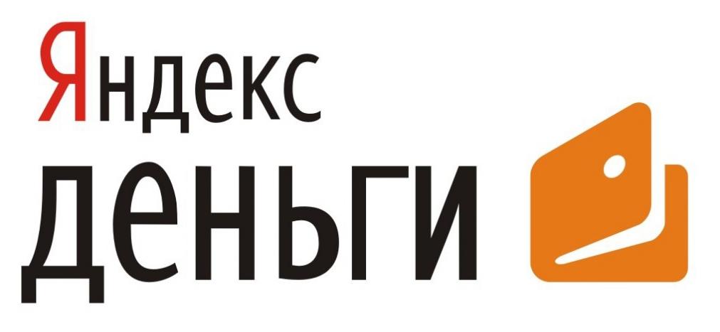 Такси за Яндекс.Деньги по фиксированной стоимости
