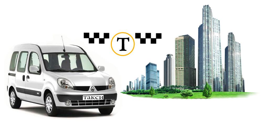 Информация о профессиональном такси компании МосПрофТакси.