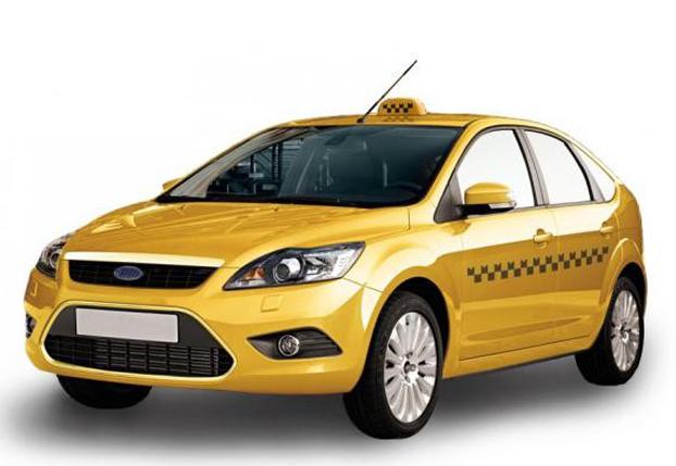 "Работа на автомобилях компании ""Taxi МосПрофТакси"""
