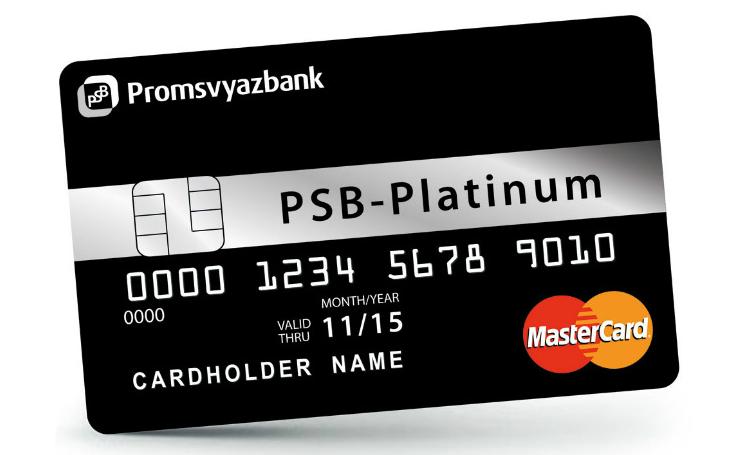 Оплата такси банковской картой