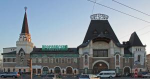 Такси на Ярославский вокзал